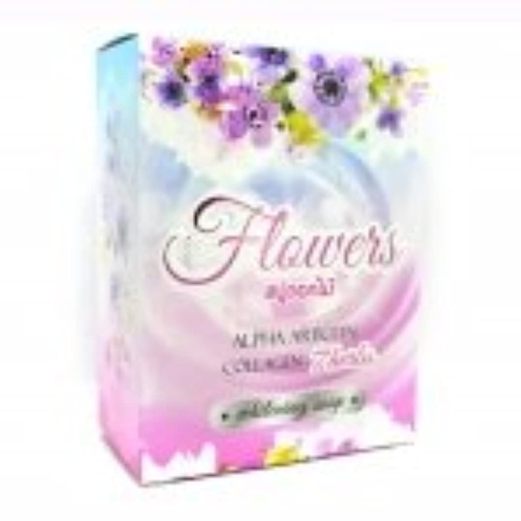 1 X Flowers soap ALPHA ARBUTIN COLLAGEN 7 herbs Whitening Soap. Free Shipping.