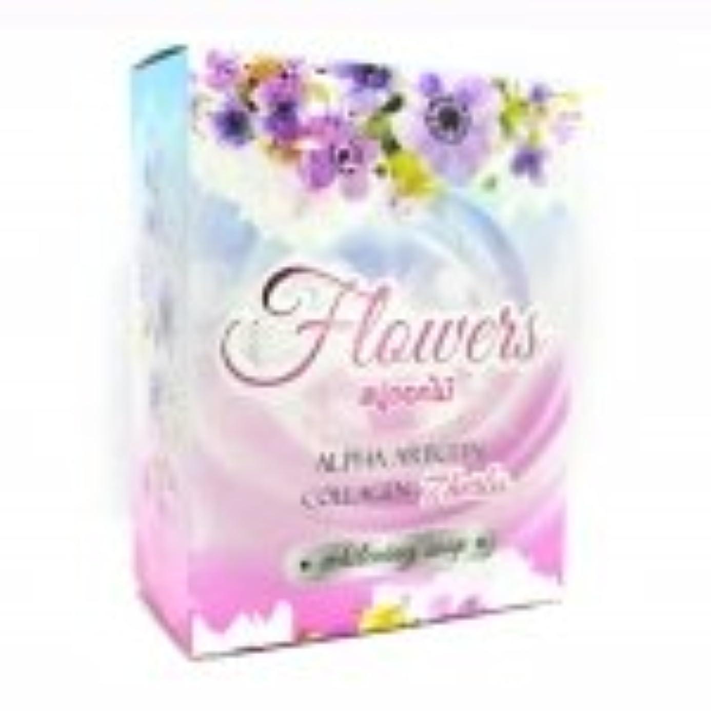 タッチ財団歌手1 X Flowers soap ALPHA ARBUTIN COLLAGEN 7 herbs Whitening Soap. Free Shipping.