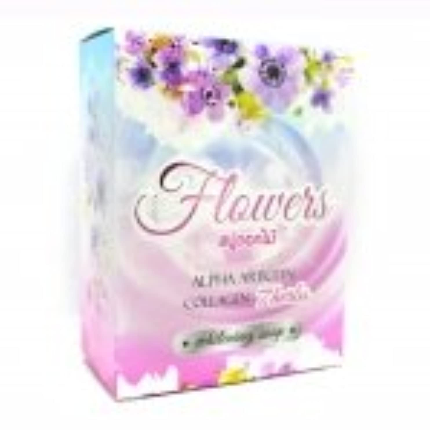 トーンコピー富豪1 X Flowers soap ALPHA ARBUTIN COLLAGEN 7 herbs Whitening Soap. Free Shipping.