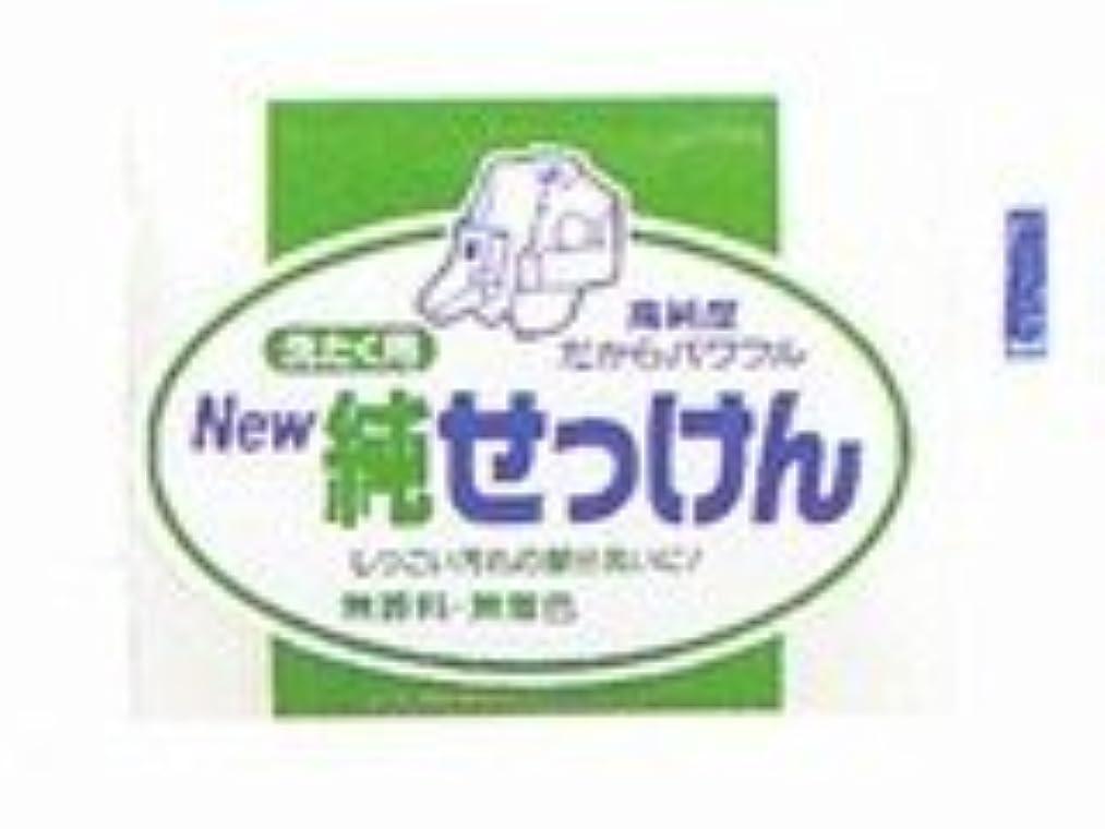 眠っている動詞ハプニングミヨシ 純石鹸バラ 190g×(96セット)