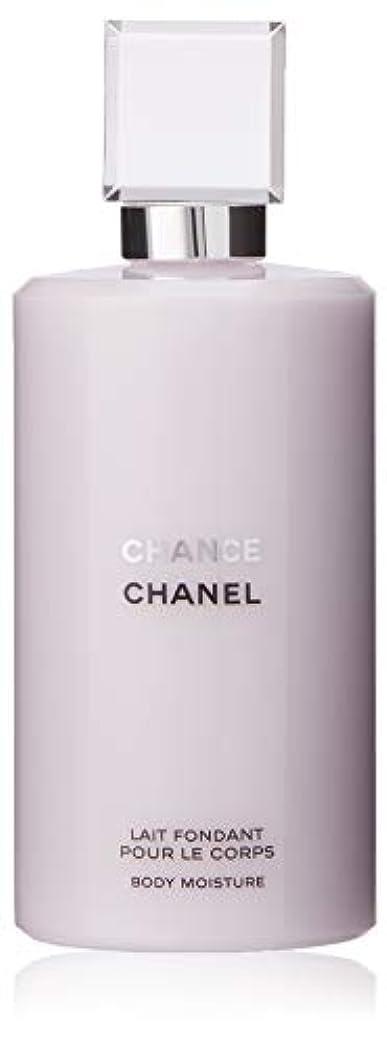 効率扇動する長方形シャネル[CHANEL]チャンスボディモイスチャー200ml