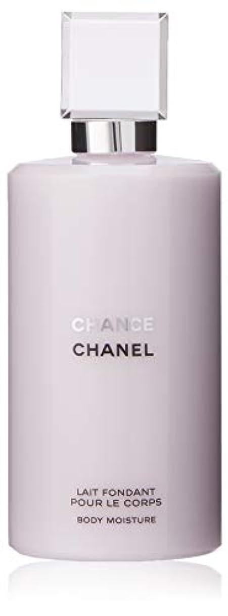 バラ色気づくなる香水シャネル[CHANEL]チャンスボディモイスチャー200ml