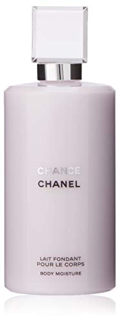 パドル冷酷な角度シャネル[CHANEL]チャンスボディモイスチャー200ml