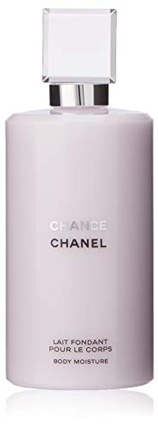 平手打ちお風呂を持っているメダルシャネル[CHANEL]チャンスボディモイスチャー200ml