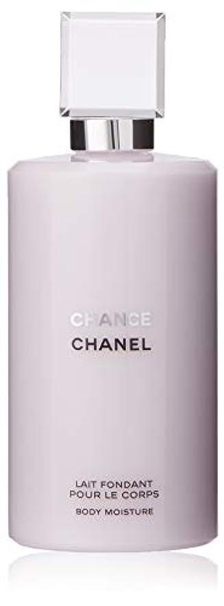 社会学洋服余分なシャネル[CHANEL]チャンスボディモイスチャー200ml