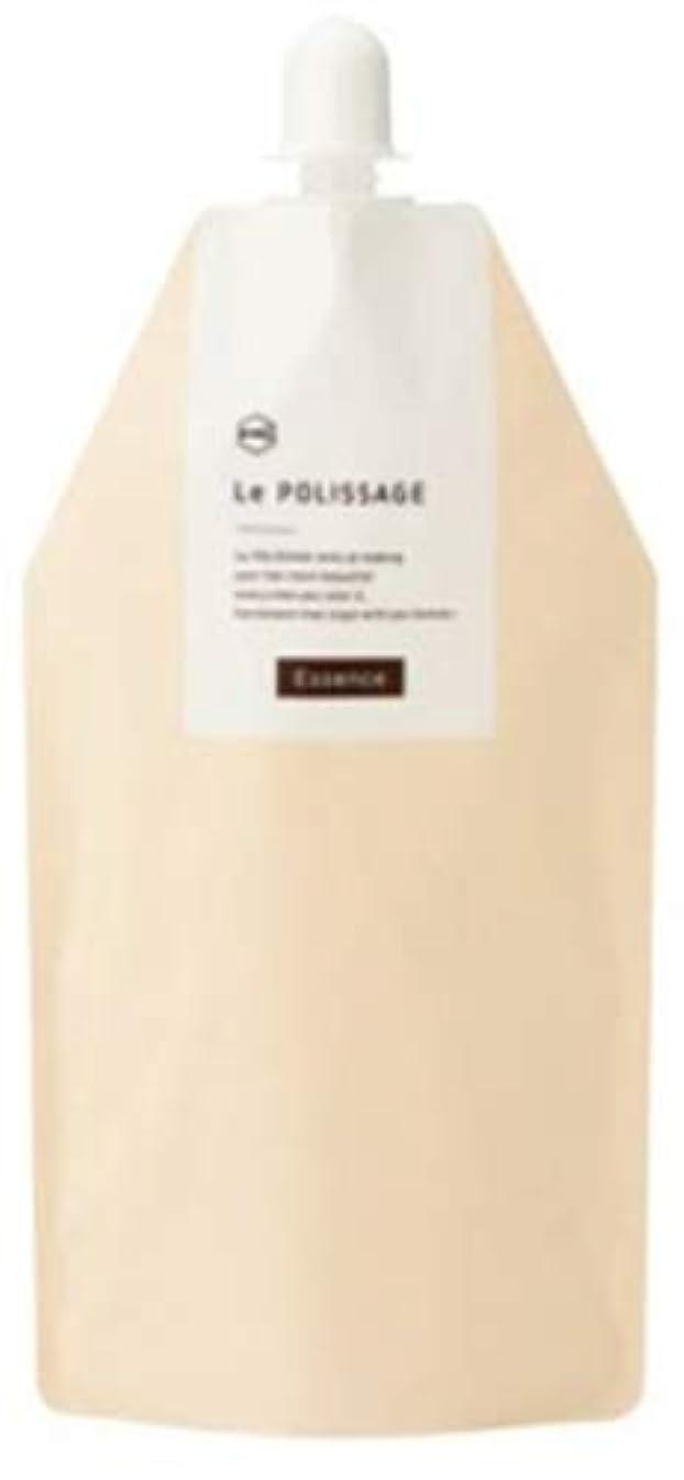 コットン針アルミニウムル ポリサージュ エッセンス 500ml〈頭皮料〉Le POLISSAGE