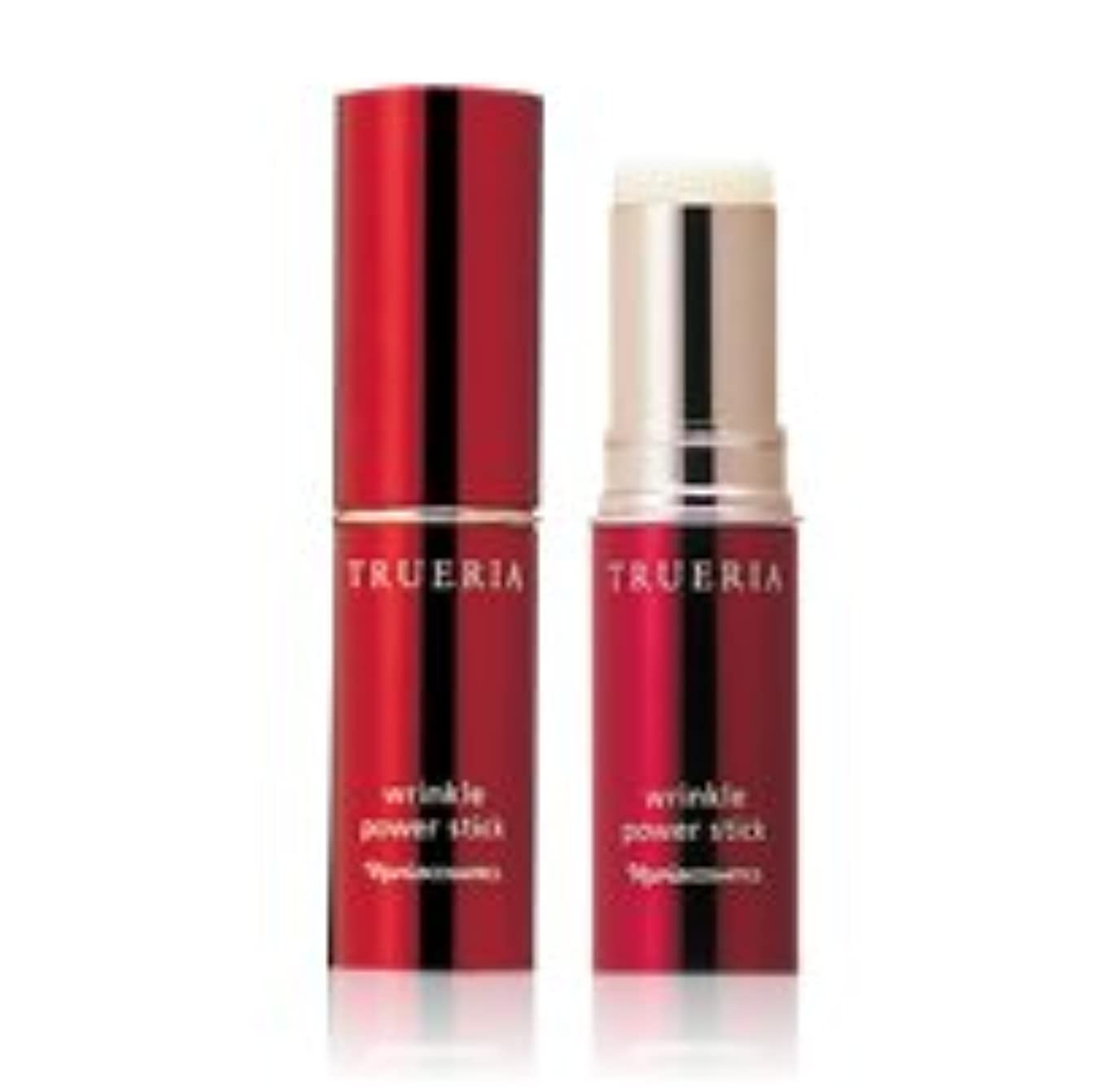 アレルギーシェルター肥沃なナリス化粧品 トゥルーリアWR リンクル パワー スティック