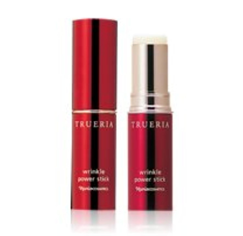 ナリス化粧品 トゥルーリアWR リンクル パワー スティック