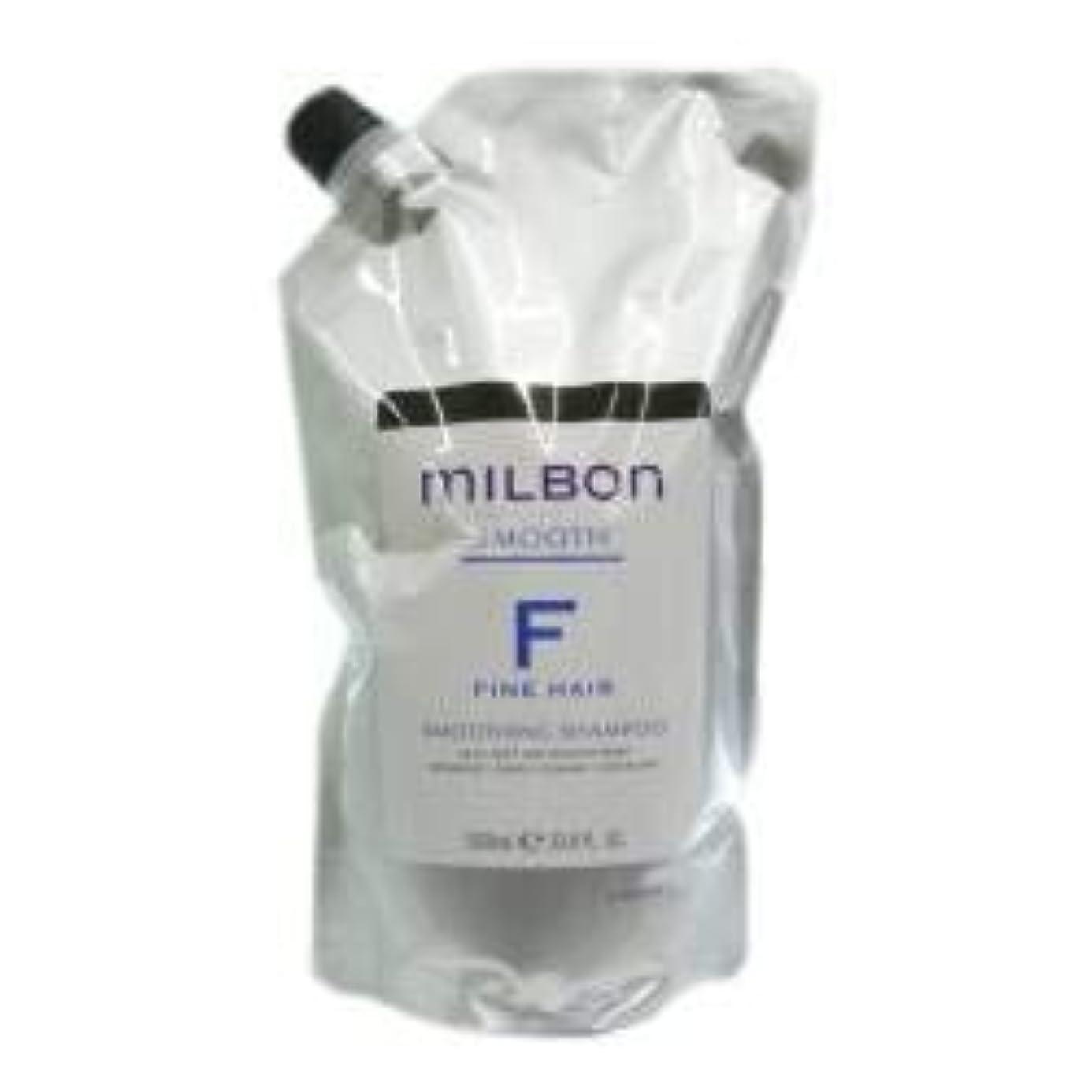 慣性意識的適合ミルボン スムージング シャンプー<つめかえ用> ファインヘア(1000ml)