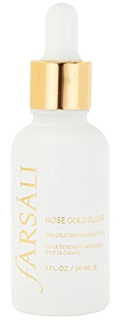 メキシコアベニューリールファーサリ 24K ローズゴールド エリクサー モイスチャライザー 30ml fARSALI 24k Rose Gold Elixir 期間限定 アイズのまつ毛コームプレゼント
