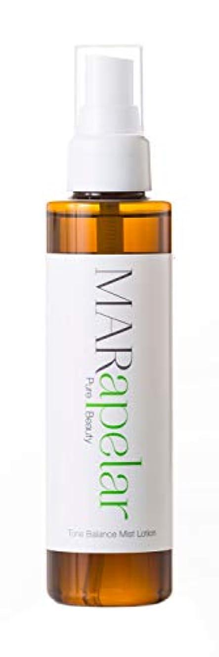 スーパー学習暖かくマールアペラル (MARapelar) どくだみ化粧水 (Tone Balance Mist Lotion) 150ml / 約60日分