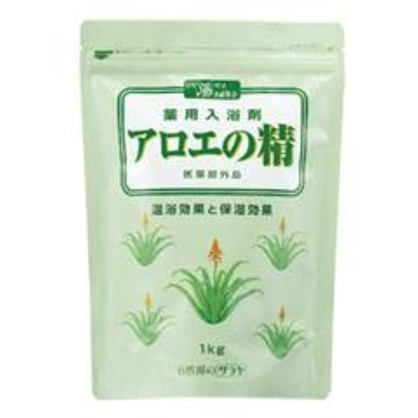 吐く移動するドリルサラヤ 薬用入浴剤 アロエの精 チャック付 1kg