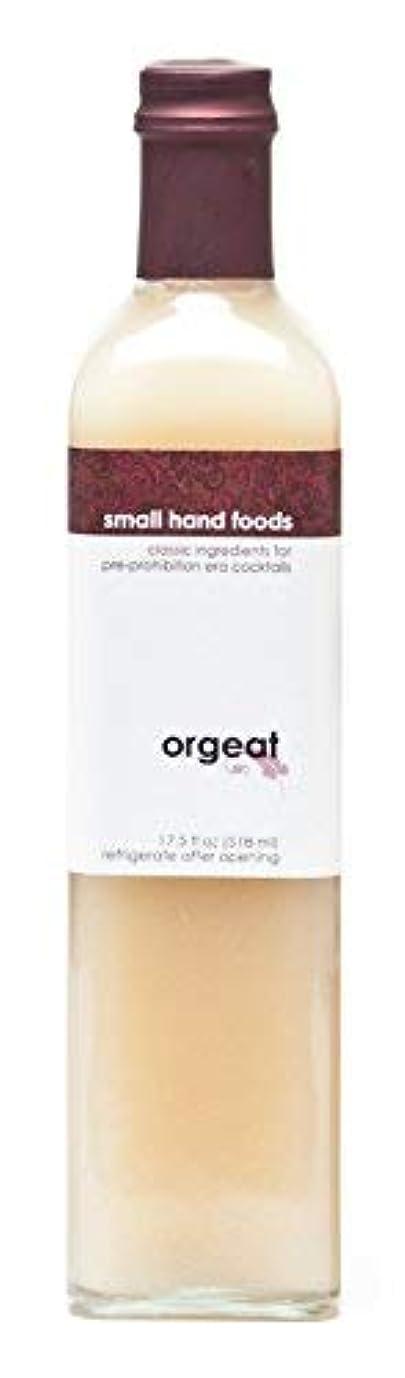 近代化バインド弾力性のあるSMALL HAND FOODS Orgeat Syrup 500 ml [並行輸入品]