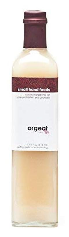 予感スープ最適SMALL HAND FOODS Orgeat Syrup 500 ml [並行輸入品]