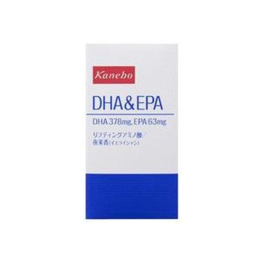 学士熱狂的な劣るカネボウ DHA&EPA 465mg×120粒