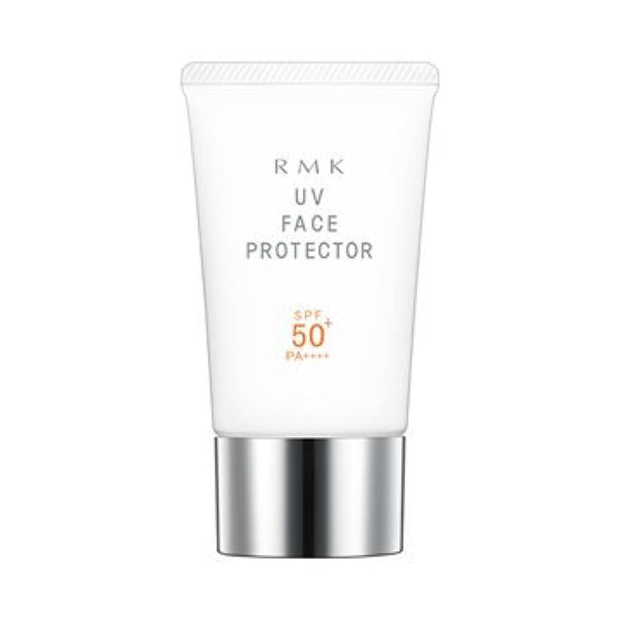 RMK UVフェイスプロテクター50  ◎国内向正規品◎