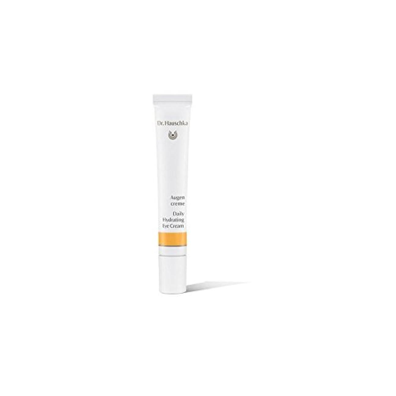 マネージャー口頭文庫本ハウシュカ毎日水和アイクリーム12.5ミリリットル x4 - Dr. Hauschka Daily Hydrating Eye Cream 12.5ml (Pack of 4) [並行輸入品]