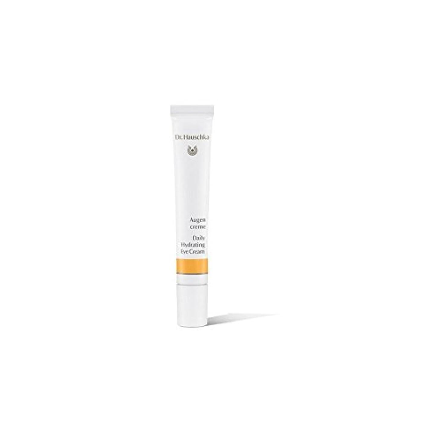 規則性前投薬対称ハウシュカ毎日水和アイクリーム12.5ミリリットル x4 - Dr. Hauschka Daily Hydrating Eye Cream 12.5ml (Pack of 4) [並行輸入品]