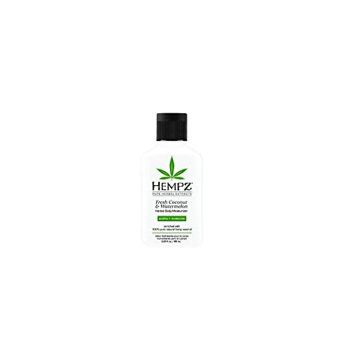 現実にはドラフトHempz Herbal Body Moisturizer, Pearl White, Fresh Coconut/Watermelon, 2.25 Ounce by Hempz