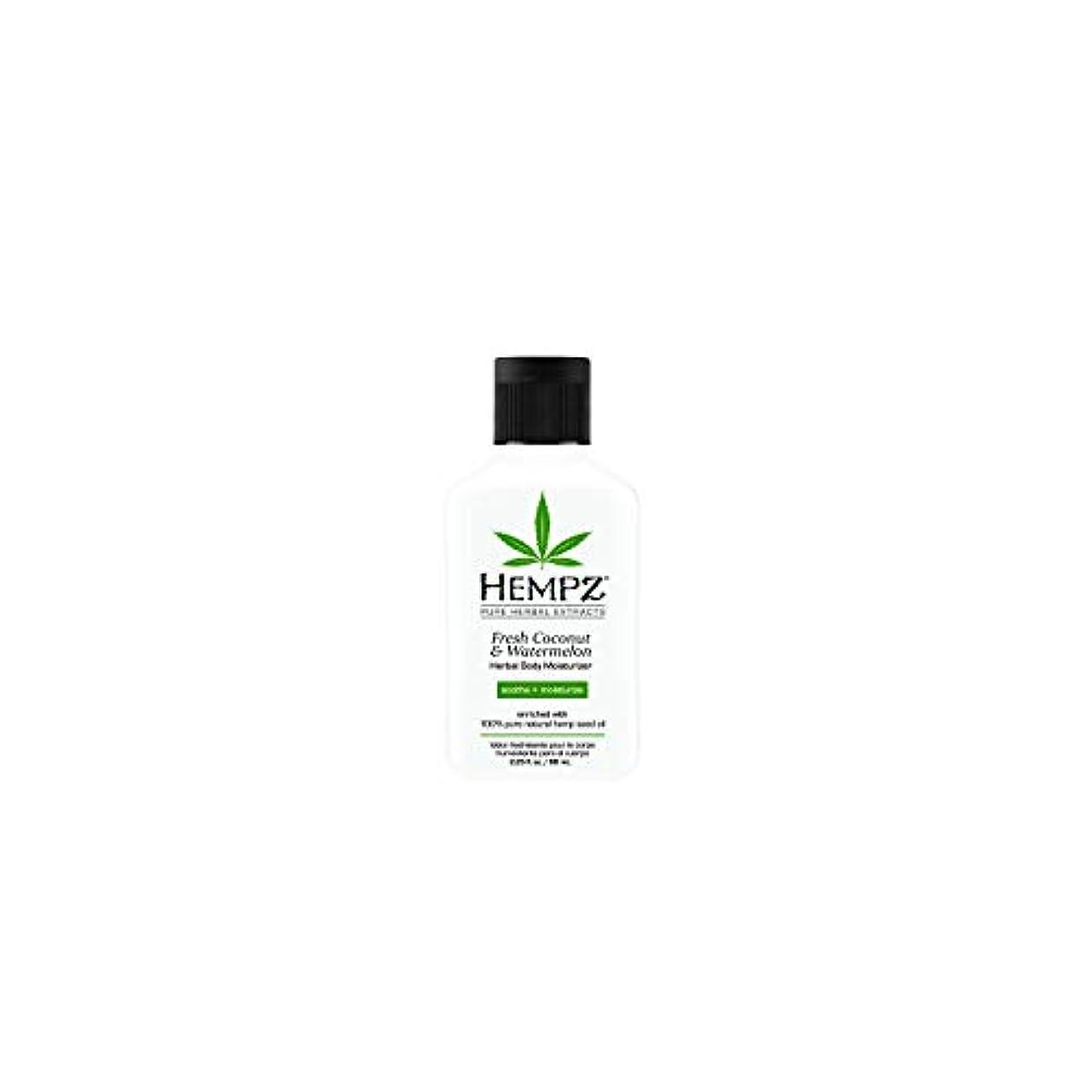 オーストラリア人の面ではすでにHempz Herbal Body Moisturizer, Pearl White, Fresh Coconut/Watermelon, 2.25 Ounce by Hempz