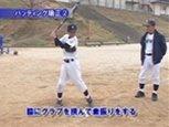 多久中央中学校 の 『 負けない野球をするために !』 ~ 実践 ・ 軟式野球 の効率的なチームづくり ~ [ 野球 DVD番号 421d ]