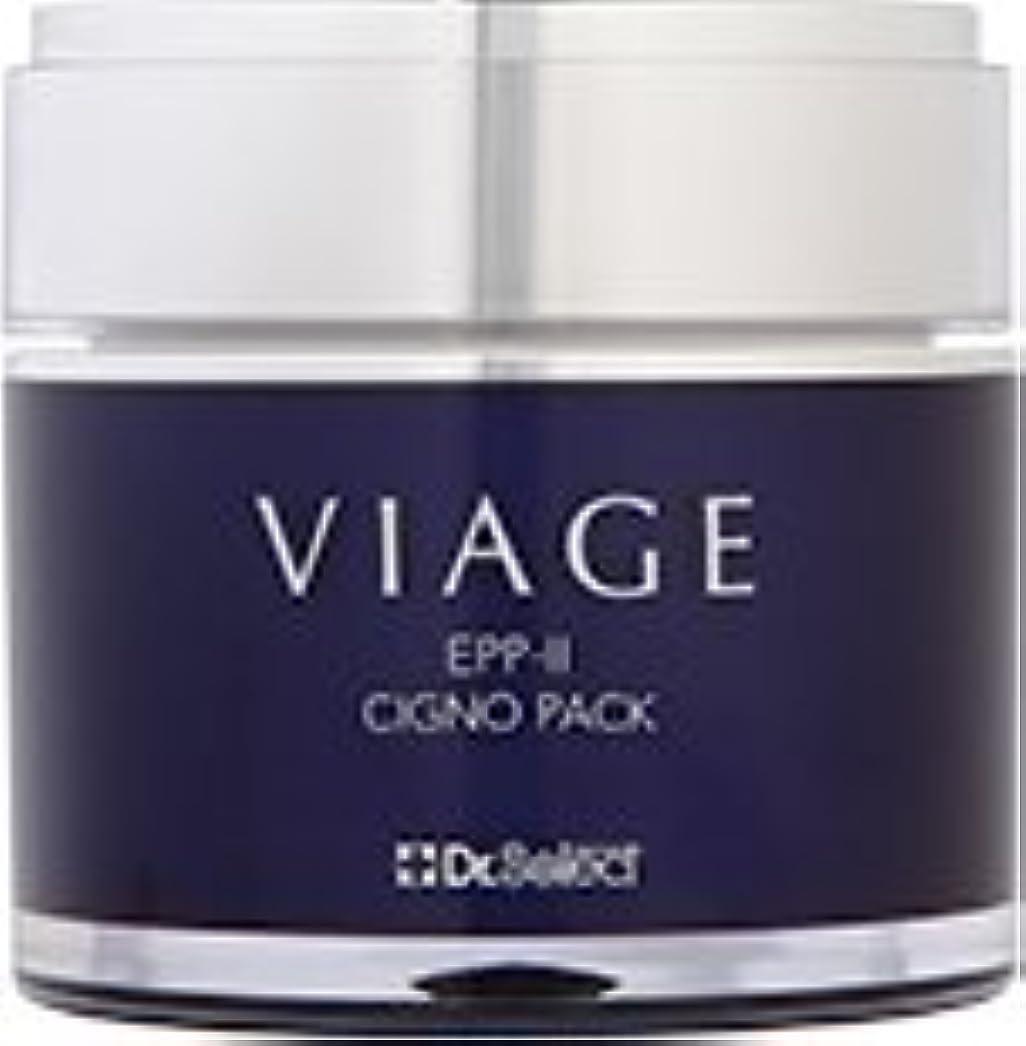 ドクターセレクトEPP-Ⅱ シグノパック | VIAGE 80g(パック)