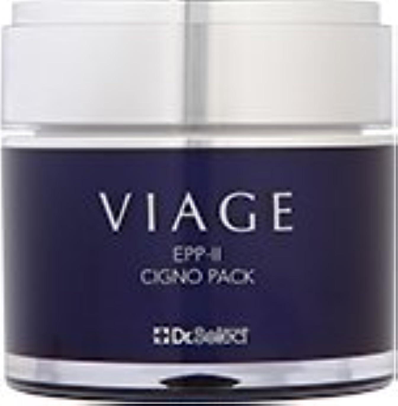 ドクターセレクトEPP-Ⅱ シグノパック   VIAGE 80g(パック)