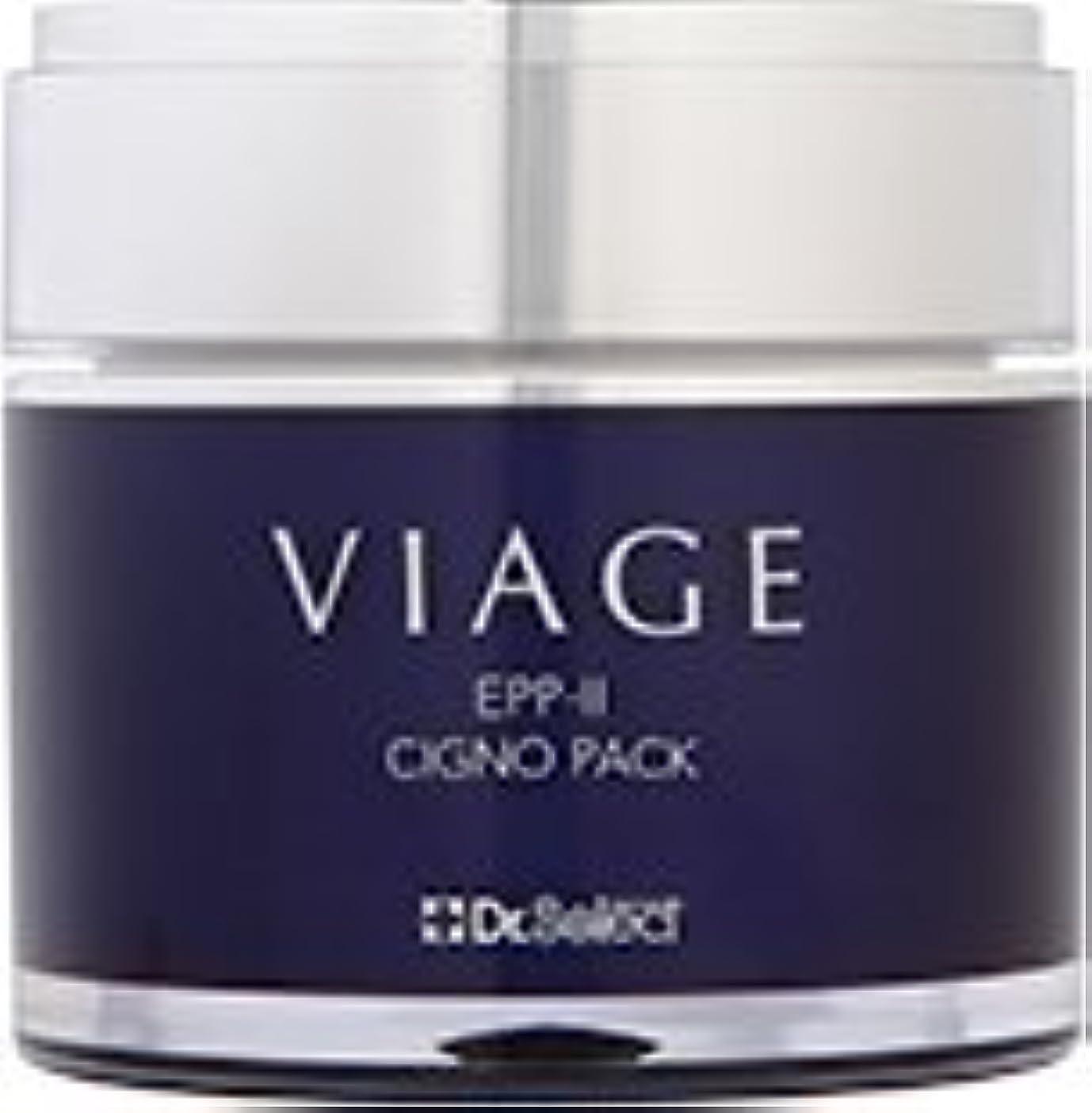 頭痛可能性靄ドクターセレクトEPP-Ⅱ シグノパック   VIAGE 80g(パック)