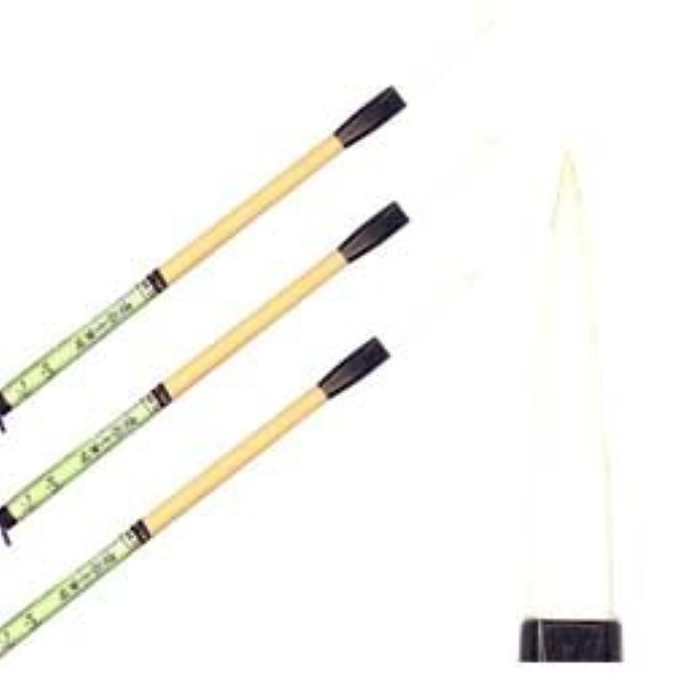 ハム着る成功する奈良 松林堂製筆 水仙 1本