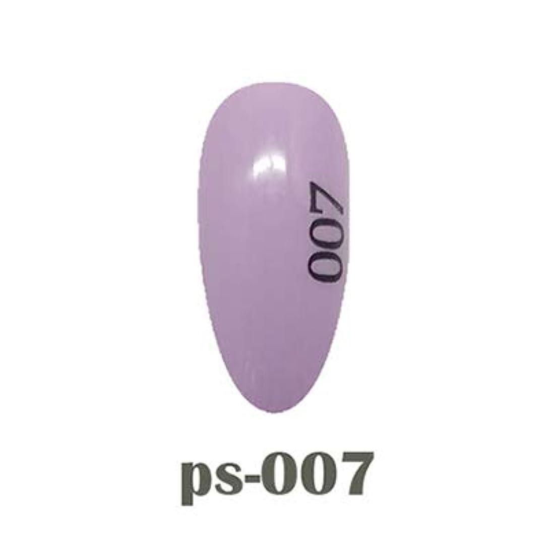 珍しいサーバ大腿アイスジェル カラージェル ポイントパステルシリーズ PP-007 3g
