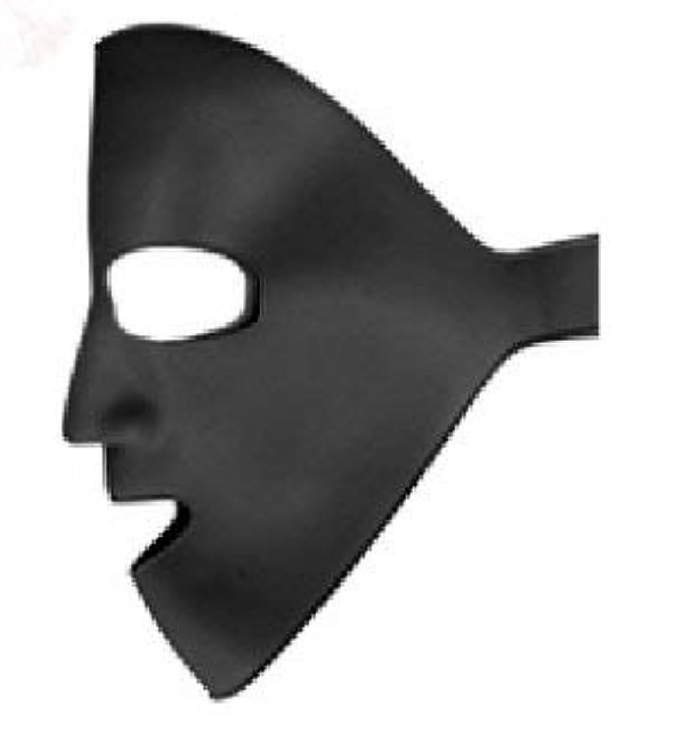 麺牛肉存在するAPHROS(アフロス) フェイスマスク (黒)