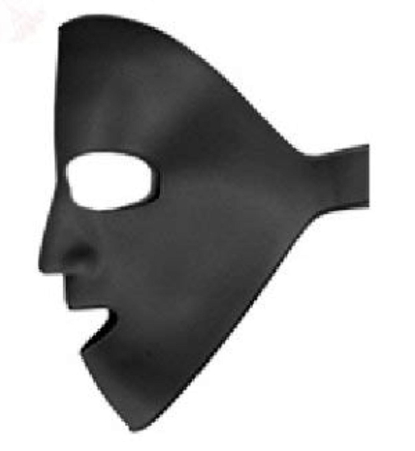 覆すヨーグルト全体にAPHROS(アフロス) フェイスマスク (黒)