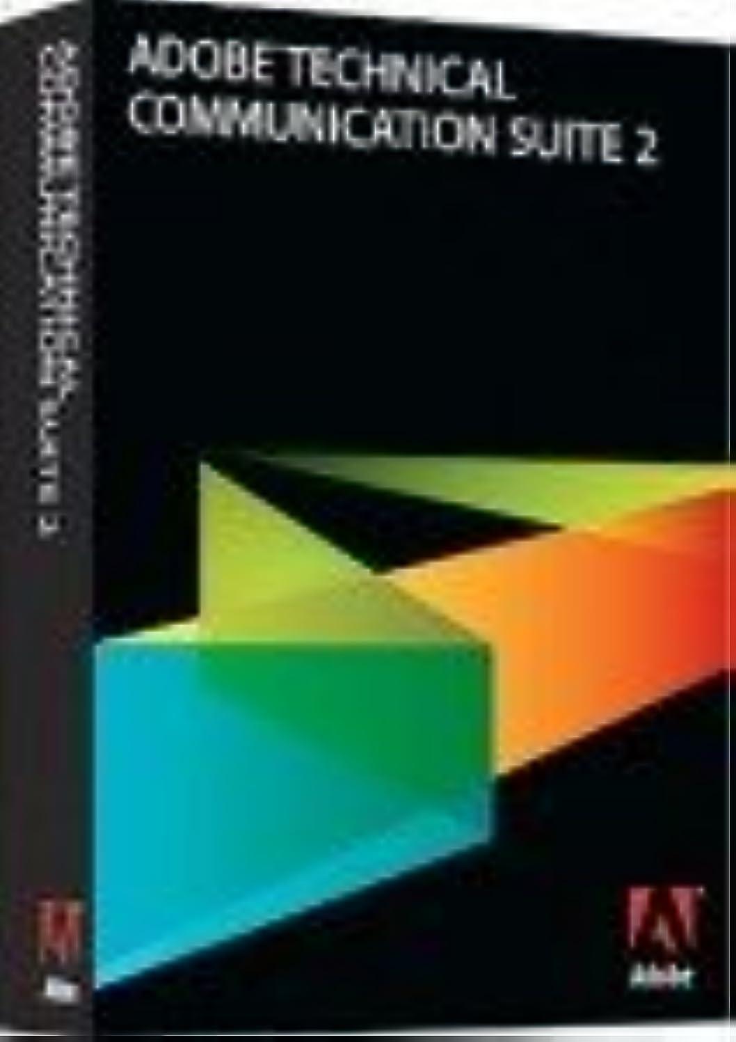 連続的うるさい特派員Adobe Technical Communication Suite 2.0 日本語版 アップセル版(FR RB/FM/CP) Windows版