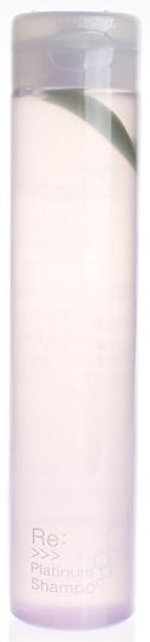 精度破滅的な乳白アジュバン Re:プラチナムシャンプー 300ml