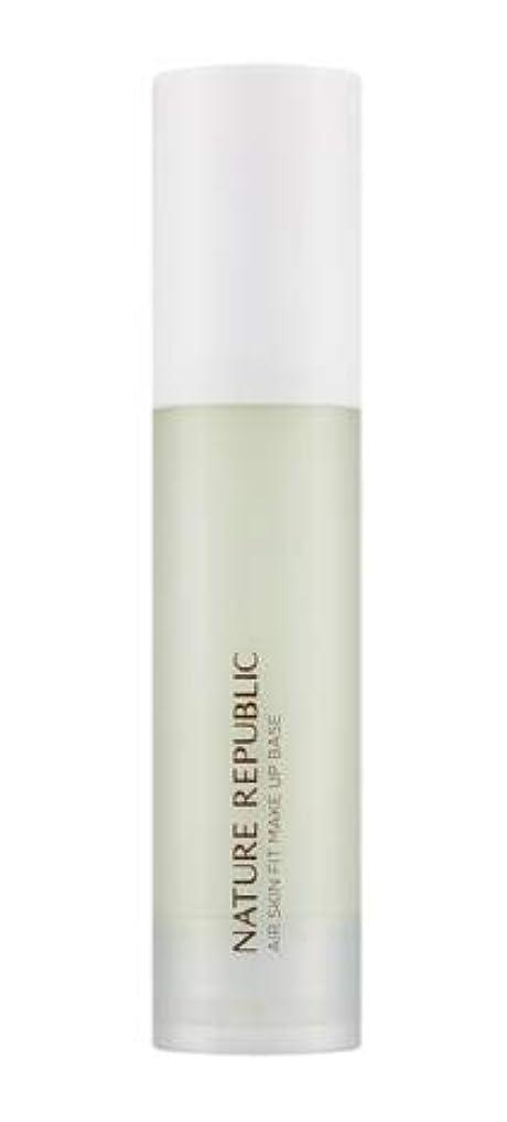 旅客異形チェスをするNATURE REPUBLIC Provence Air Skin Fit Make up Base (# 02 Green) ネイチャーリーブラック プロヴァンスエアスキンフィットメイクアップベース(SPF30 PA+...