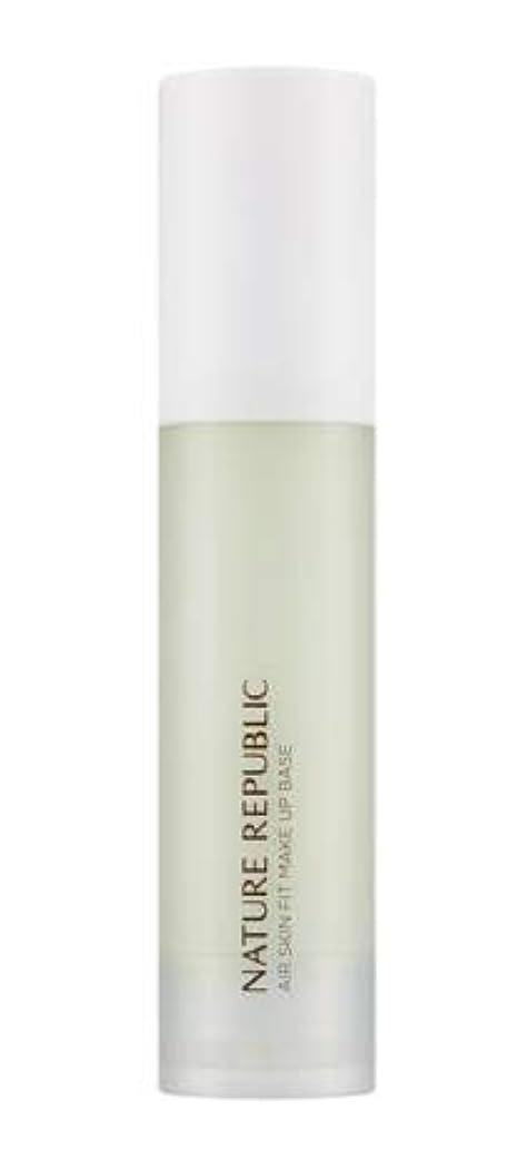 名声締めるマットNATURE REPUBLIC Provence Air Skin Fit Make up Base (# 02 Green) ネイチャーリーブラック プロヴァンスエアスキンフィットメイクアップベース(SPF30 PA+...