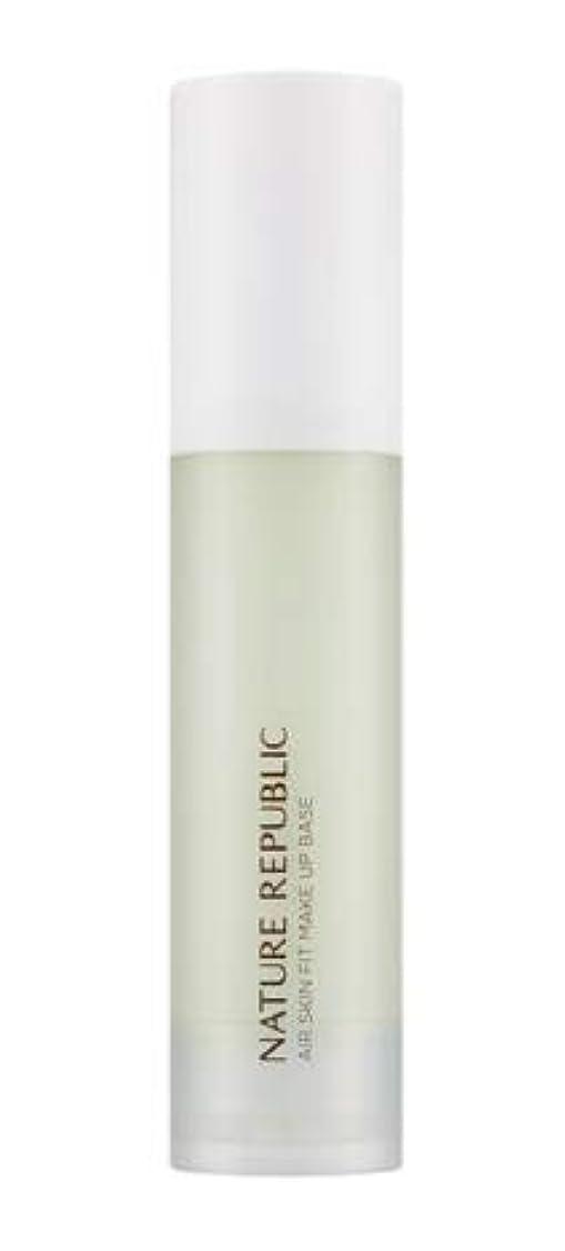 参加する感染する歌NATURE REPUBLIC Provence Air Skin Fit Make up Base (# 02 Green) ネイチャーリーブラック プロヴァンスエアスキンフィットメイクアップベース(SPF30 PA+...