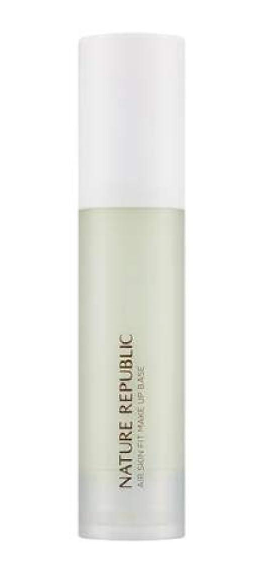 者失礼な変換するNATURE REPUBLIC Provence Air Skin Fit Make up Base (# 02 Green) ネイチャーリーブラック プロヴァンスエアスキンフィットメイクアップベース(SPF30 PA+...