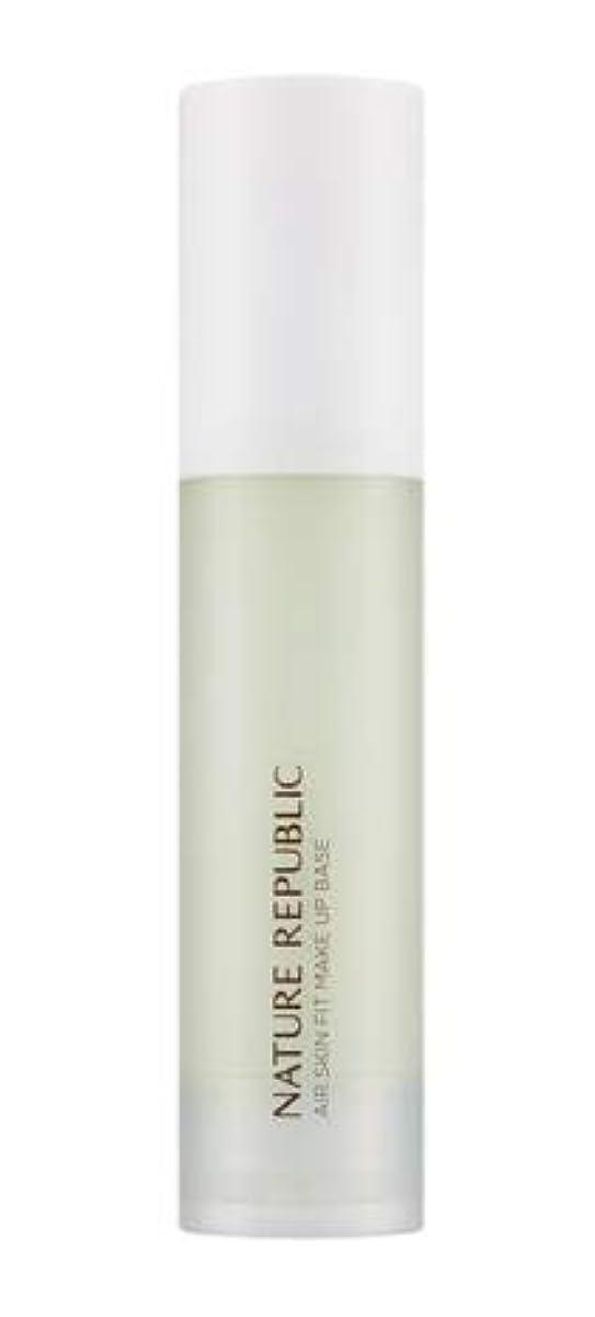 提案するレモン定常NATURE REPUBLIC Provence Air Skin Fit Make up Base (# 02 Green) ネイチャーリーブラック プロヴァンスエアスキンフィットメイクアップベース(SPF30 PA+...