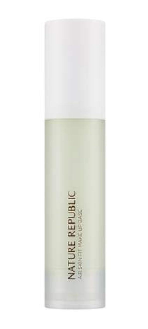 間隔書く抽選NATURE REPUBLIC Provence Air Skin Fit Make up Base (# 02 Green) ネイチャーリーブラック プロヴァンスエアスキンフィットメイクアップベース(SPF30 PA+...