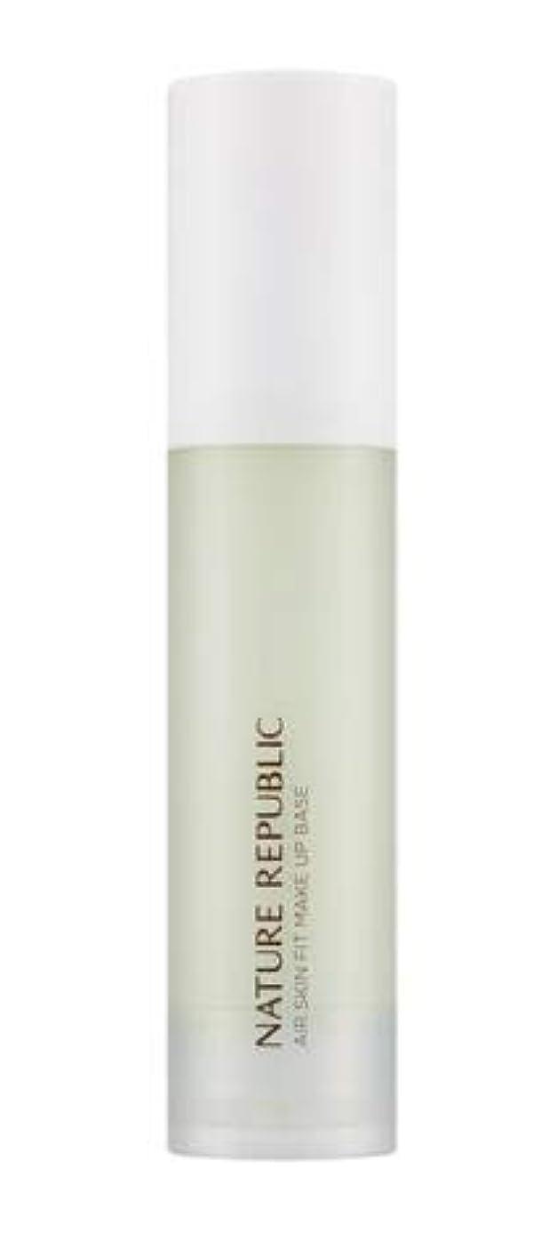 反動所有権指NATURE REPUBLIC Provence Air Skin Fit Make up Base (# 02 Green) ネイチャーリーブラック プロヴァンスエアスキンフィットメイクアップベース(SPF30 PA+...