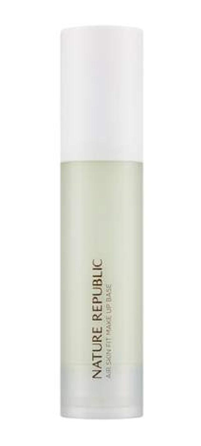 強大なに慣れ勝者NATURE REPUBLIC Provence Air Skin Fit Make up Base (# 02 Green) ネイチャーリーブラック プロヴァンスエアスキンフィットメイクアップベース(SPF30 PA+...