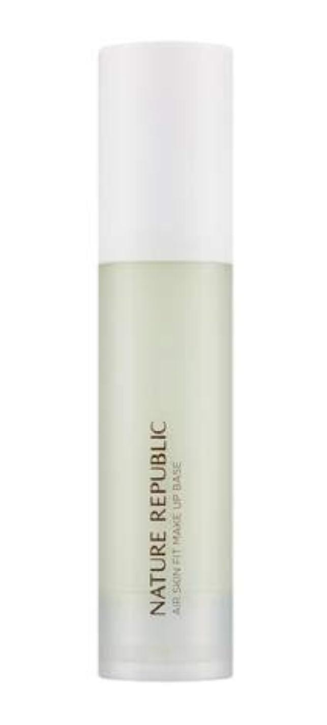 意志に反するほとんどの場合液体NATURE REPUBLIC Provence Air Skin Fit Make up Base (# 02 Green) ネイチャーリーブラック プロヴァンスエアスキンフィットメイクアップベース(SPF30 PA+...