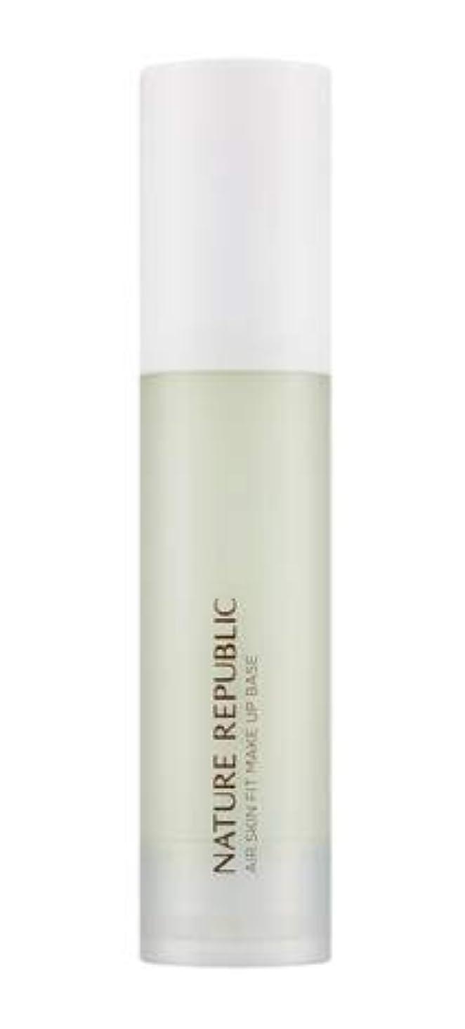 増幅器水平信頼性のあるNATURE REPUBLIC Provence Air Skin Fit Make up Base (# 02 Green) ネイチャーリーブラック プロヴァンスエアスキンフィットメイクアップベース(SPF30 PA+...