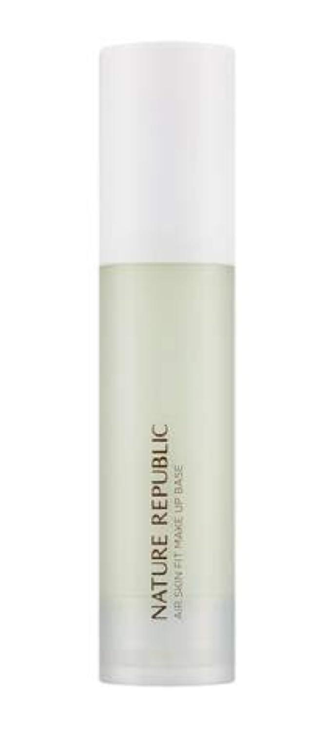 空にぎやかエレベーターNATURE REPUBLIC Provence Air Skin Fit Make up Base (# 02 Green) ネイチャーリーブラック プロヴァンスエアスキンフィットメイクアップベース(SPF30 PA+...