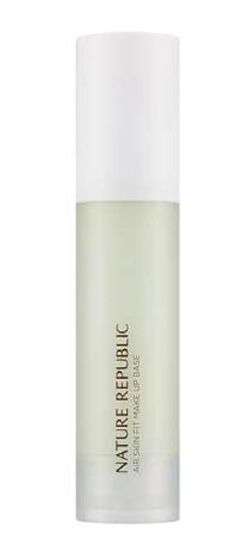 再発する講義器用NATURE REPUBLIC Provence Air Skin Fit Make up Base (# 02 Green) ネイチャーリーブラック プロヴァンスエアスキンフィットメイクアップベース(SPF30 PA+...
