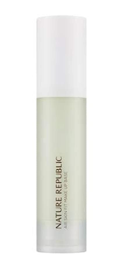 グリップ強風接地NATURE REPUBLIC Provence Air Skin Fit Make up Base (# 02 Green) ネイチャーリーブラック プロヴァンスエアスキンフィットメイクアップベース(SPF30 PA+...