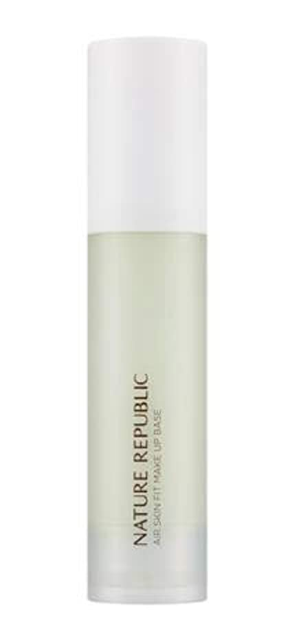 NATURE REPUBLIC Provence Air Skin Fit Make up Base (# 02 Green) ネイチャーリーブラック プロヴァンスエアスキンフィットメイクアップベース(SPF30 PA+...