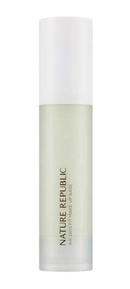 ヘルメット明確な鉄道NATURE REPUBLIC Provence Air Skin Fit Make up Base (# 02 Green) ネイチャーリーブラック プロヴァンスエアスキンフィットメイクアップベース(SPF30 PA+...