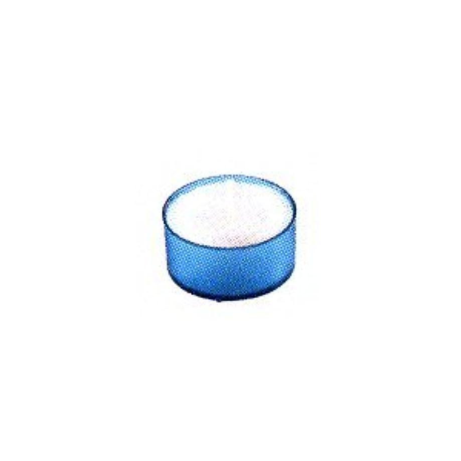 滅びるアノイうれしいカメヤマキャンドル カラークリアカップ ティーライト ブルー 24個入
